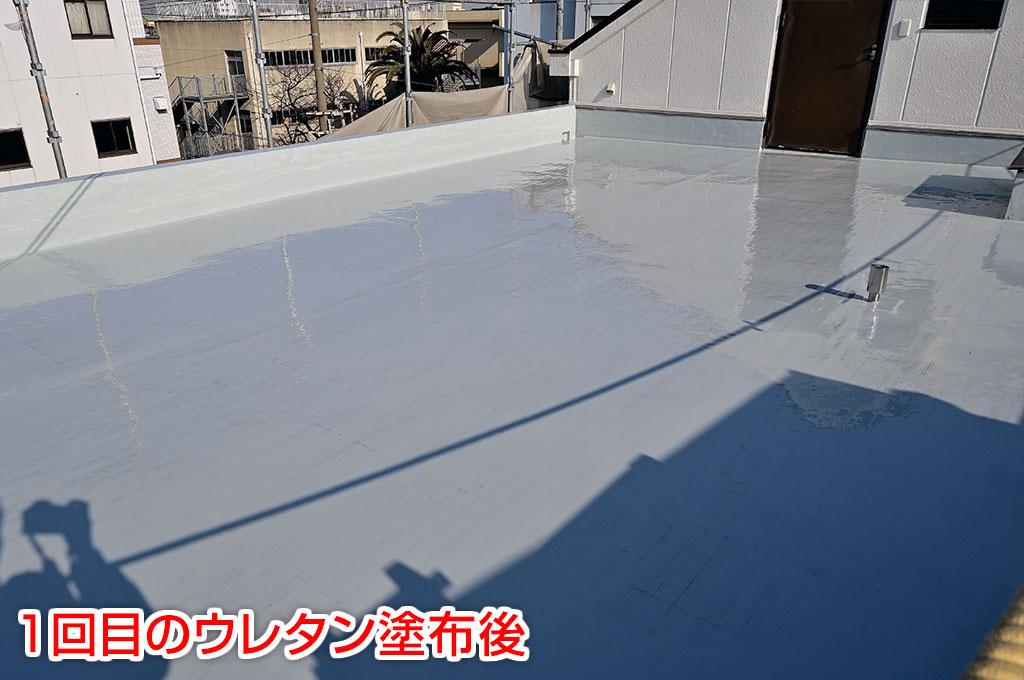 平場ウレタン塗膜防水塗布後の写真です。