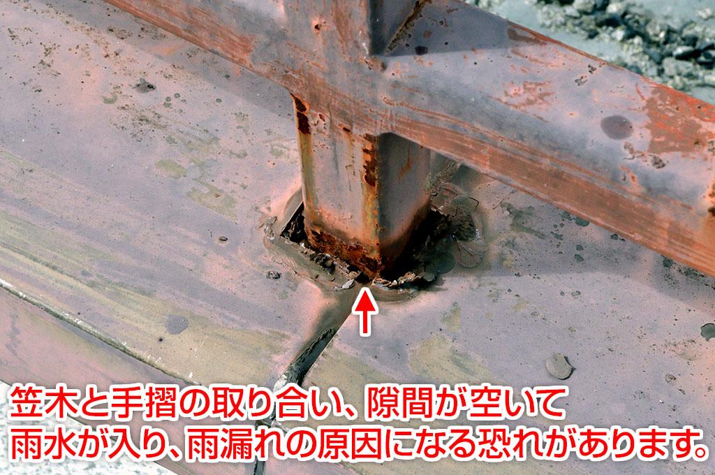 屋上柵の支柱と笠木の写真