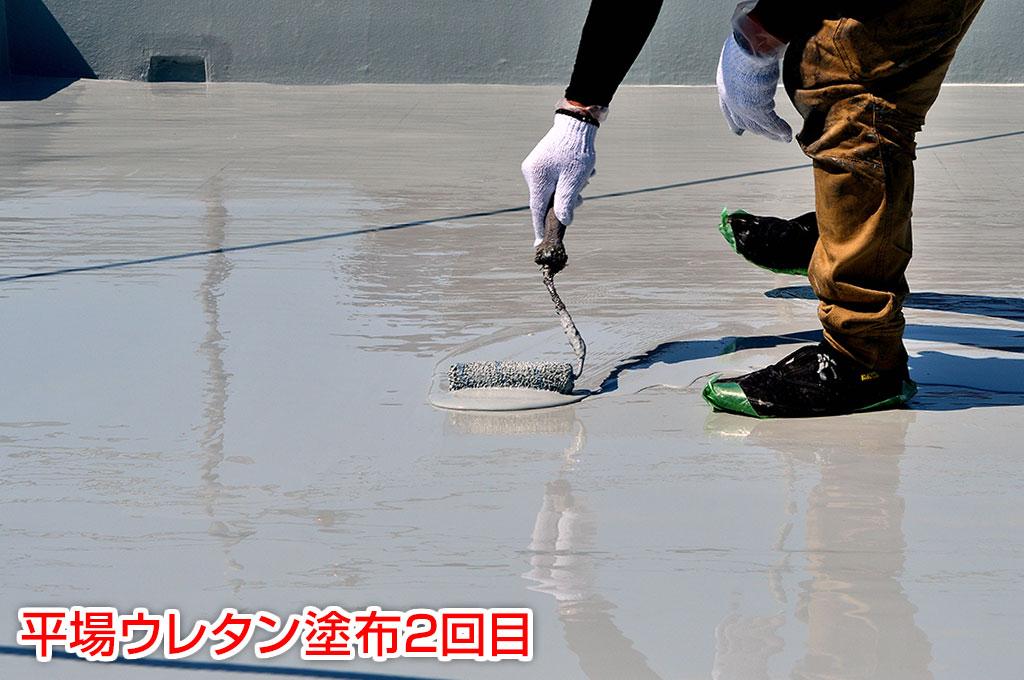 平場ウレタン塗膜防水2回目の写真です。
