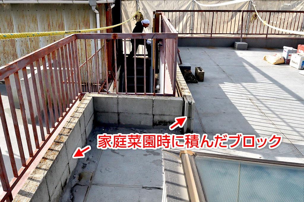 屋上の立ち上げりに沿ってブロックが積まれている写真