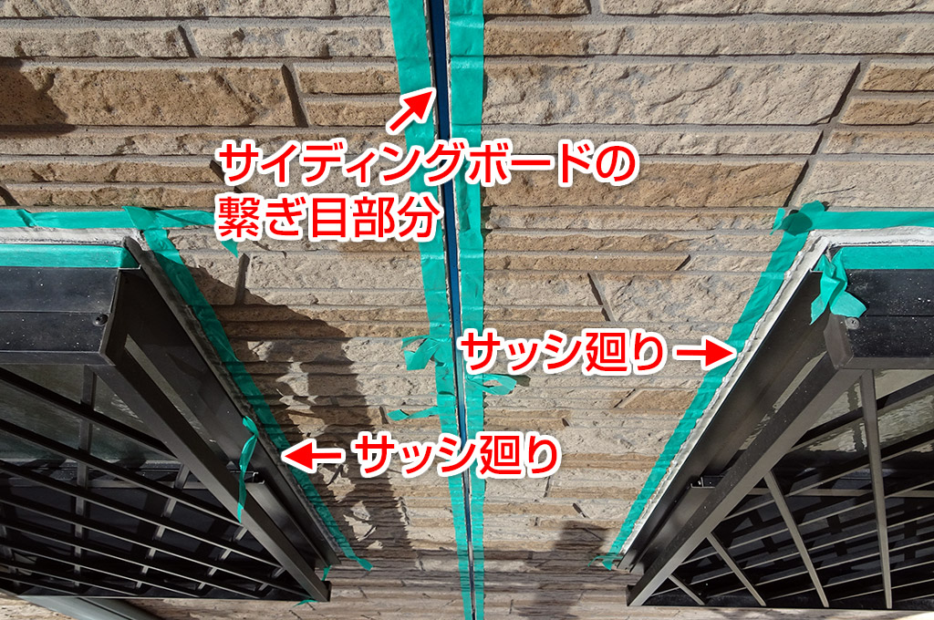 サイディングボードの繋ぎ目や、出隅とサイディングボードの繋ぎ目、入り隅などの縦目地部分のコーキング(シーリング)施工