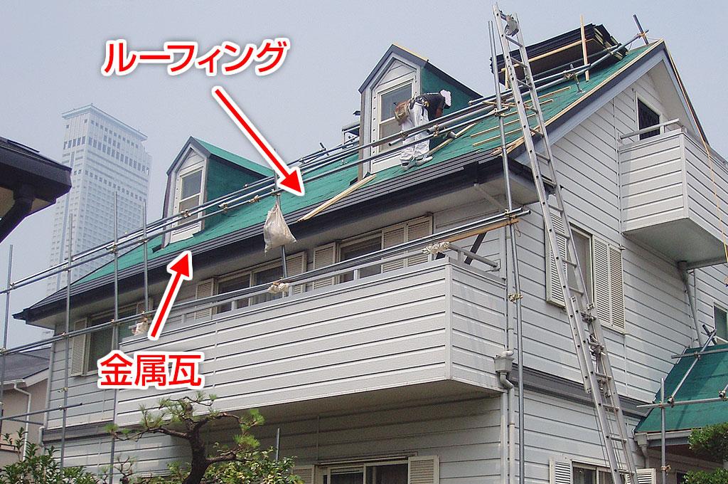 通気工法(施工後は暑さが驚くくらいに緩和された)