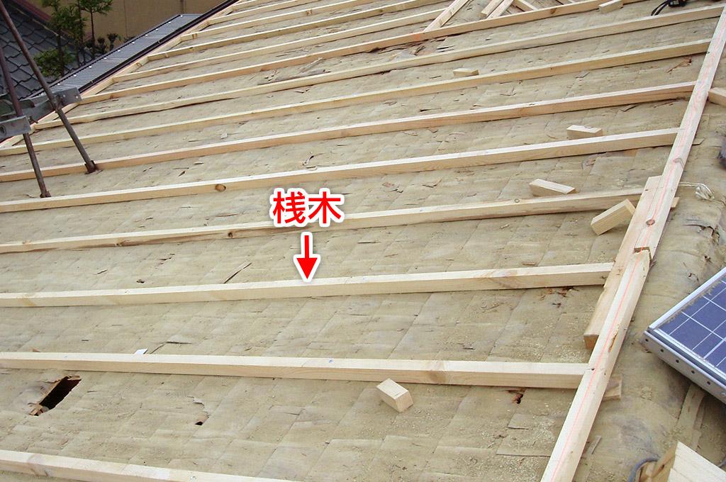 木工事:桟木を打って下地調整を致します。