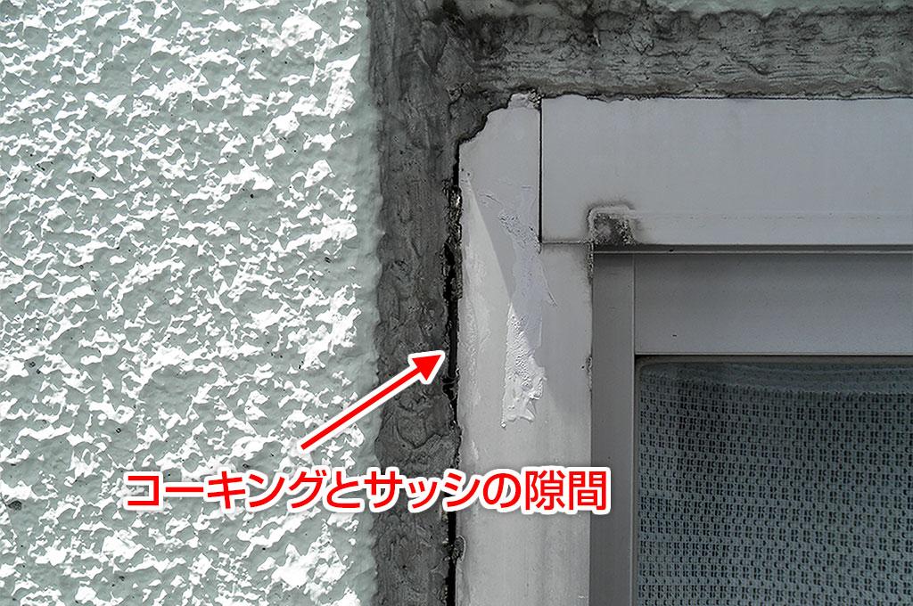 ALC外壁のサッシ廻り左縦アップ