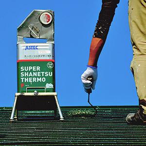 東大阪市のガイナ屋根・外壁塗装専門店-ペイント一番:アステックペイント塗装