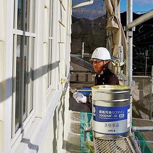 東大阪市のガイナ屋根・外壁塗装専門店-ペイント一番:ハウスメーカー