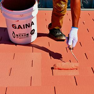 東大阪市のガイナ屋根・外壁塗装専門店-ペイント一番:屋根塗装実績